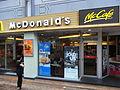 HK Aberdeen Centre restaurant sign McCafe McDonalds Oct-2012.JPG