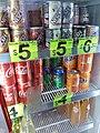 HK CWB 銅鑼灣 Causeway Bay 摩頓台 Moreton Terrace 灣景商場 Bay View Shopping Arcade food shop store soft drink June 2019 SSG 07.jpg
