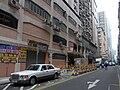 HK Cheung Sha Wan 長沙灣 Lai Chi Kok 永康街 Wing Hong Street 27 安泰工業大廈 Alexandra Industrial Building facade Oct-2010.JPG