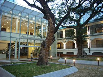 Hong Kong Heritage Discovery Centre - The courtyard