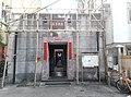 HK KamTin TaiHongWai EntranceGate.jpg