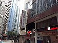 HK SW 上環 Sheung Wan 文咸街 Bonham Strand 永樂街 Wing Lok Street February 2020 SS2 05.jpg