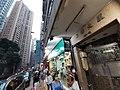 HK SYP 西營盤 Sai Ying Pun 般咸道 31 Bonham Road 新聯大廈 shop October 2020 SS2 02.jpg