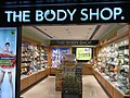 HK Sheung Wan 上環 信德 中心 Shun Tak Centre mall The Body Shop interior April-2011.JPG