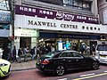 HK TST 尖沙咀 Tsim Sha Tsui 漢口道 Hankow Road shop March 2020 SSG 18.jpg