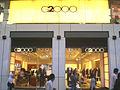 HK TST G2000 Nathan Road Park Lane Shopper s Boulevard a.jpg