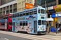 HK Tramways 1 at Jubilee Street (20190201083023).jpg