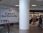 HK Tsuen Wan Post Office.jpg