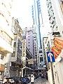 HK Wan Chai October 2018 SSG 22.jpg