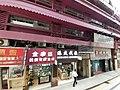 HK tram 1 tour view SW 上環 Sheung Wan 急庇利街 Cleverly Street 長達大廈 Champion Building shops August 2020 SS2 04.jpg
