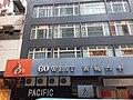 HK tram view 西營盤 Sai Ying Pun 德輔道西 Des Voeux Road West January 2019 SSG 31 Pacific shop.jpg