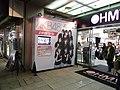 HMV Shibuya x AKB48.jpg