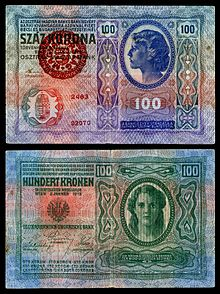 A Moser-designed 100 Austro-Hungarian krone note over-stamped and used as provisional Hungarian kronen in 1920.
