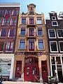 Haarlemmerplein, Nr 7 De Roode Bioscoop, foto 2.JPG