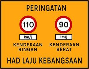 National Speed Limits (Malaysia) - National speed limit reminder (Type 1)