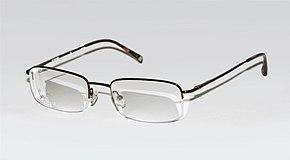 Runde halb randlose Sonnenbrille | DEICHMANN & RENO & H&M