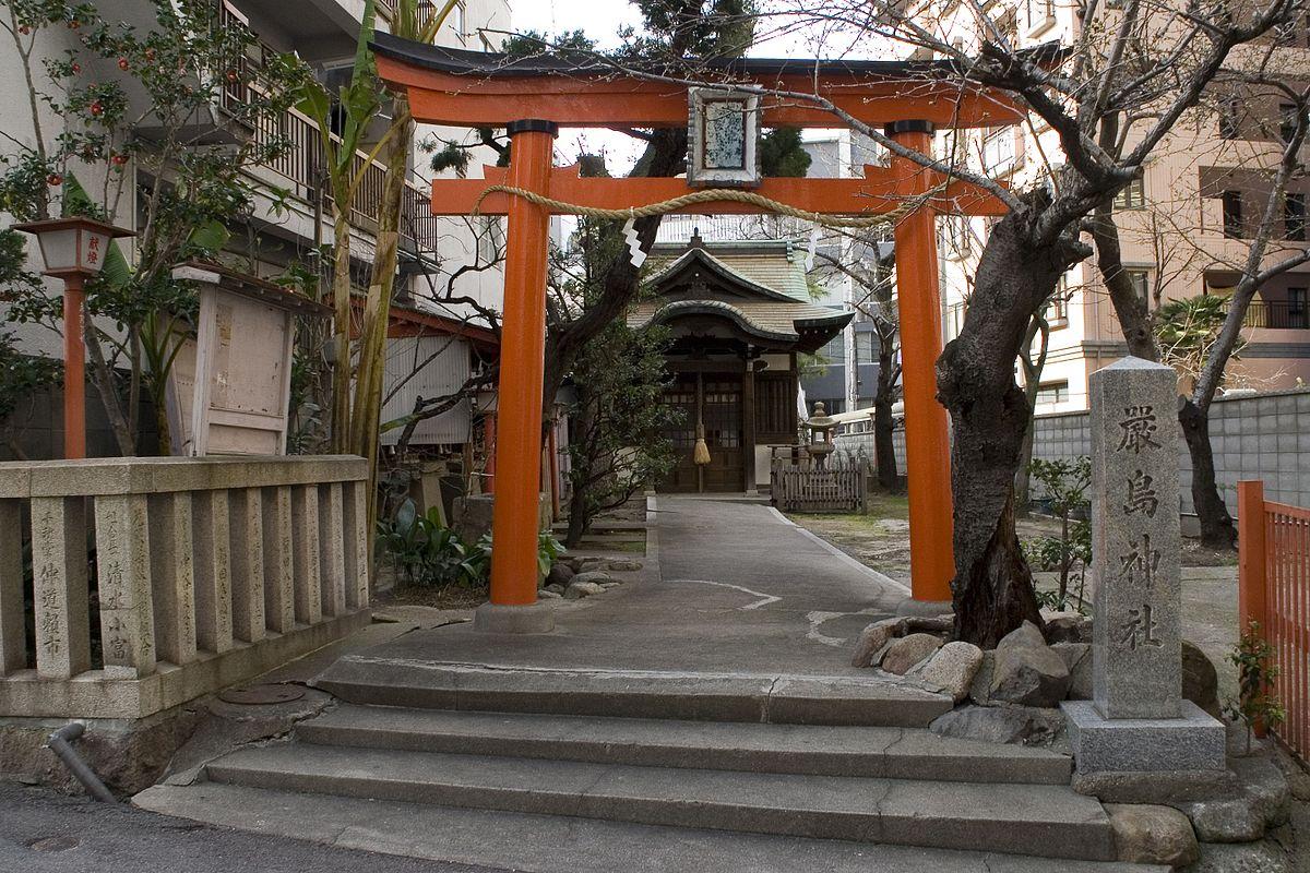 厳島神社 (神戸市中央区) - Wikipedia