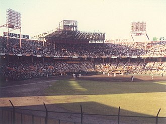 Hankyu Nishinomiya Stadium - Image: Hankyu Nishinomiya Stadium 2