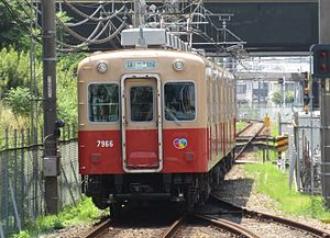 Hanshin 7966F at Mukogawa Station.JPG