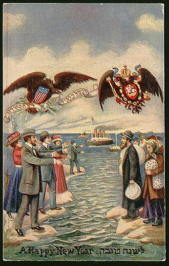 History of the Jews in the United States - In this Rosh Hashanah greeting card from the early 20th century, Russian Jews, packs in hand, gaze at the American relatives beckoning them to the United States. Over two million Jews would flee the pogroms of the Russian Empire to the safety of the U.S. from 1881 to 1924.