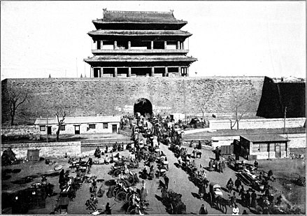 Chongwenmen, a gate to the inner walled city, c. 1906 Hata-men Gate.jpg