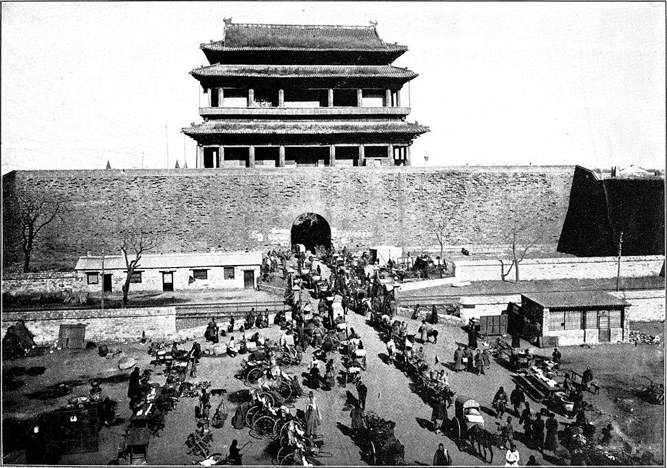 Hata-men Gate