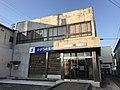 Headquarters of Tobiume Credit Cooperative 20171102.jpg