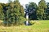 foto van Heiligenberg: duiventil