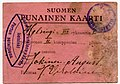 Helsinki Red Guard ID 1918.jpg