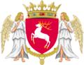 Herb Królewski Francji Południowej.png