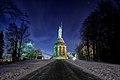 Hermannsdenkmal im Winter.jpg