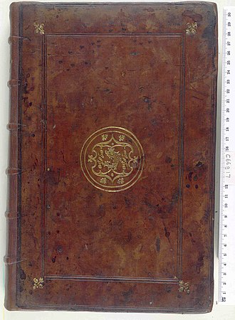 Hesychius of Alexandria - Hesychius' dictionary (Swiss edition, 16th century)