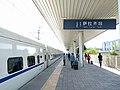 Hexiehao EMU at Salaqi Station.jpg