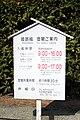 Himeji Castle No09 003.jpg