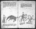 Hindi Manuscript 191, fols 82 verso 83 recto Wellcome L0024275.jpg