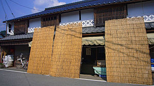 Sudare - Examples of yoshi sudare or yoshizu screens outside a shop in Hyōgo Prefecture