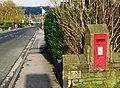 Holme Lane - geograph.org.uk - 1606570.jpg