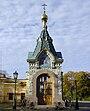 Holy Epiphany Chapel in Kronstadt (1).jpg