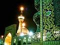 Holy Shrine Imam Reza - Mashhad - Iran.jpg