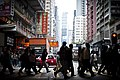 Hong Kong -02 (6713872609).jpg