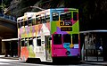 Hong Kongs many colourful trams. (15803180897).jpg