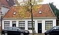 Hoorn, Bierkade 12, 11.jpg