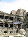 Hopital Syrien du plateau du Golan.JPG