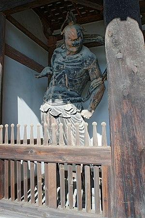 Important Cultural Property (Japan) - Image: Horyu ji 15s 3200