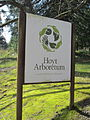 Hoyt Arboretum sign, Portland, Oregon.JPG