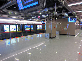 Huangsha station Guangzhou Metro interchange station