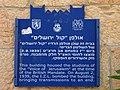 IBA Kol Israel Heleni 5841.jpg