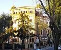 IES Huelva.jpg