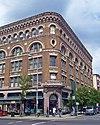 Ilium Building