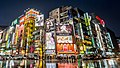 Illuminated buildings in Akihabara, west side of Sotokanda 1 (2015-04-13 03.22.59 by IQRemix) (cropped).jpg